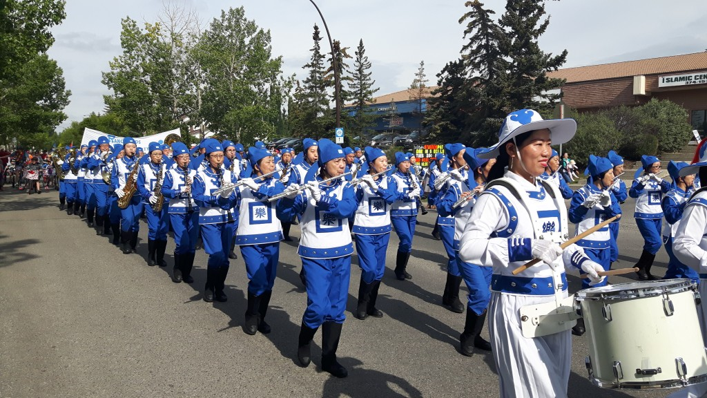 The Falun Dafa marching band