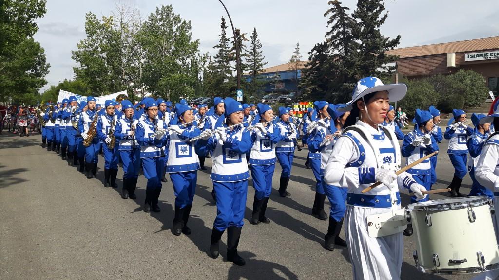 The Falun Dafa marching band